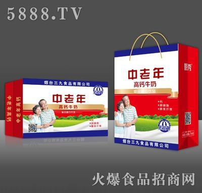 三九食品中老年高钙牛奶(礼盒)
