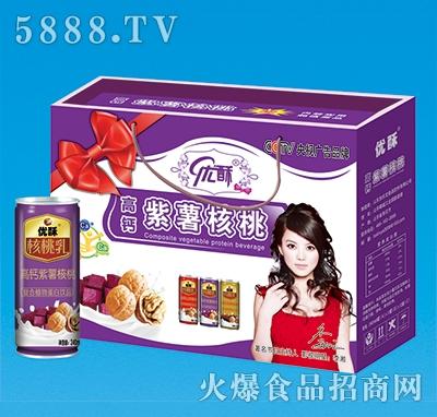 优酥高钙紫薯核桃牛奶