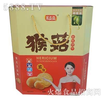 米麦嘉猴菇酥性饼干礼盒