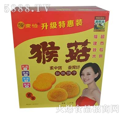 麦恰猴菇酥性饼干