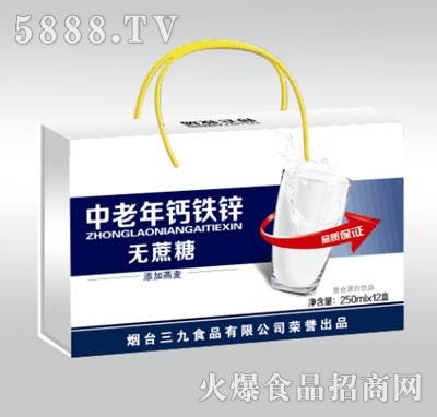 中老年钙铁锌无蔗糖复合蛋白饮料