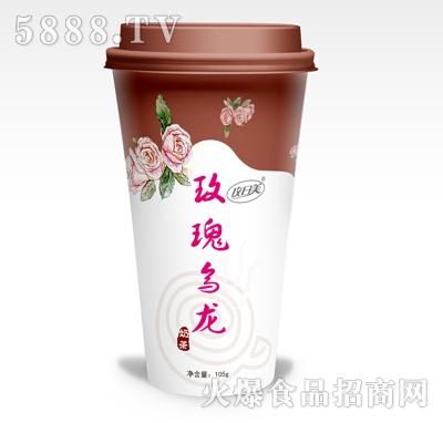 玫日美玫瑰乌龙奶茶