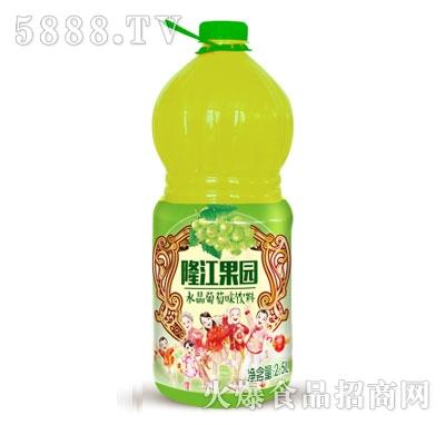 隆江果园水晶葡萄味饮料2.5L