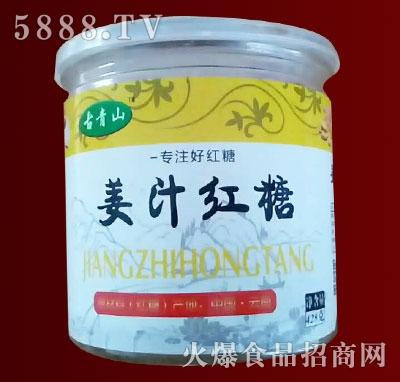 古青山姜汁红糖428克