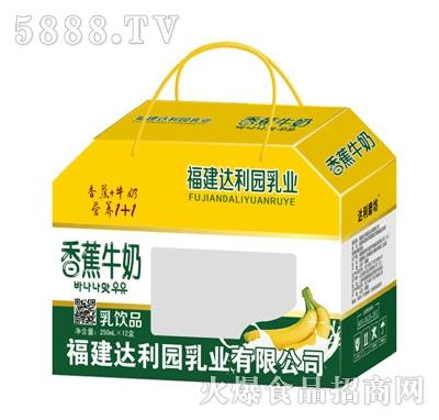 福建达利园乳业香蕉牛奶250mlx12盒