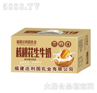 福建达利园乳业核桃花生牛奶(箱)