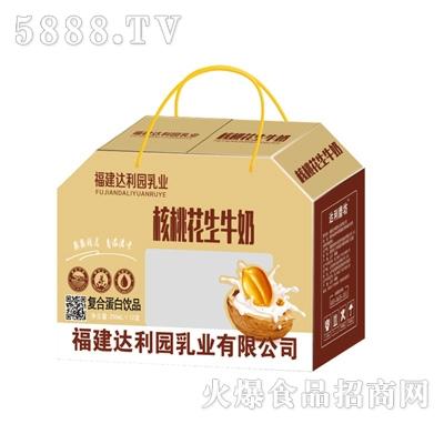 福建达利园乳业核桃花生牛奶(礼盒)