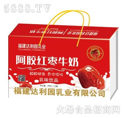 福建达利园乳业阿胶红枣牛奶(手提礼盒)