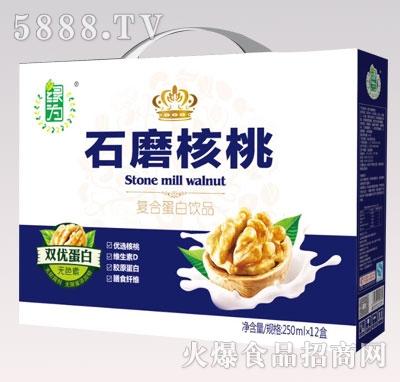 绿为石磨核桃饮品250mlx12盒