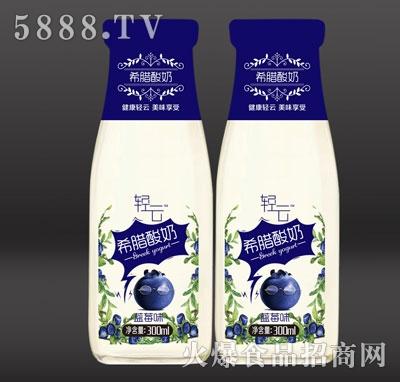 轻云希腊酸奶蓝莓味(瓶)