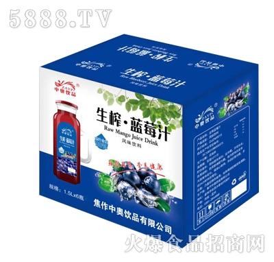中奥饮品生榨蓝莓汁1.5Lx6瓶(手柄)