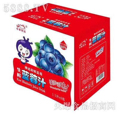 中奥饮品1.5Lx6瓶生榨蓝莓汁