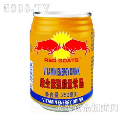 RedGoats维生素型能量饮品250ml