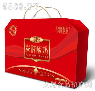 轻云发酵酸奶礼盒