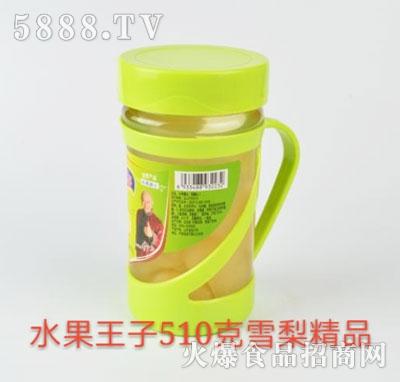 水果王子雪梨罐头510g