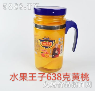 水果王子黄桃罐头638g
