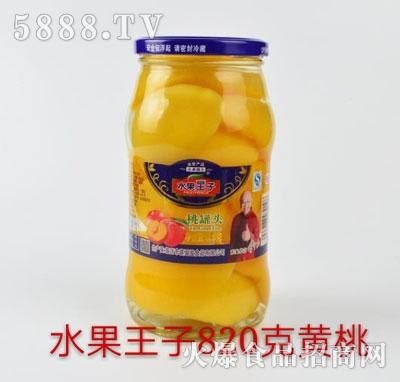 水果王子黄桃罐头820g