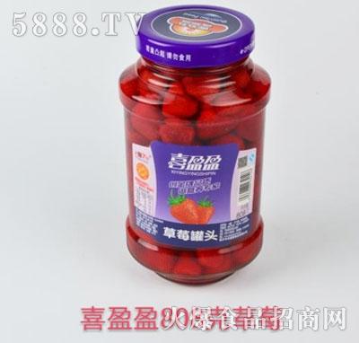 喜盈盈草莓罐头808g