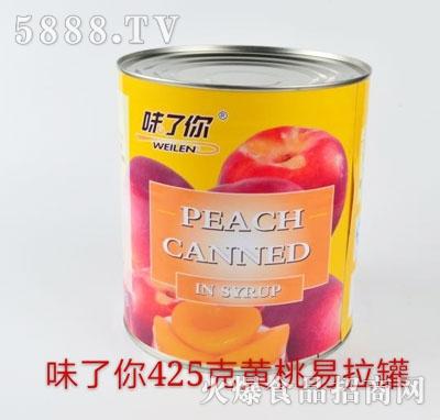 味了你黄桃罐头425g