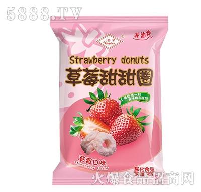 兴华草莓甜甜圈70克