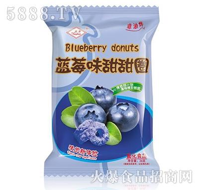 兴华蓝莓味甜甜圈70克