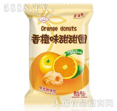 兴华香橙味甜甜圈70克