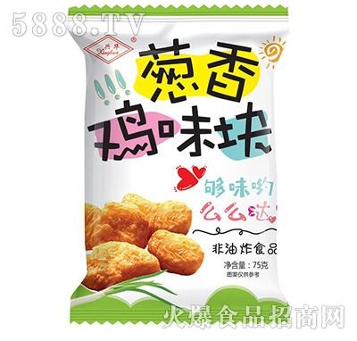 兴华葱香鸡块味75克