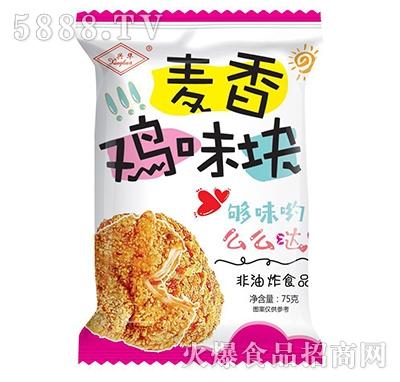 兴华麦香鸡块味75克