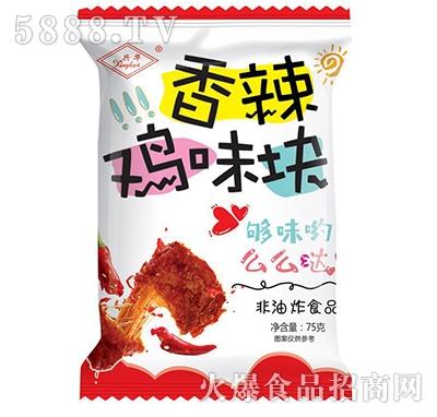 兴华香辣鸡块味75克