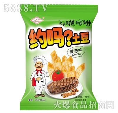 兴华约吗?土豆洋葱味70克