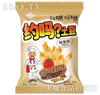 兴华约吗?土豆鱿鱼味70克