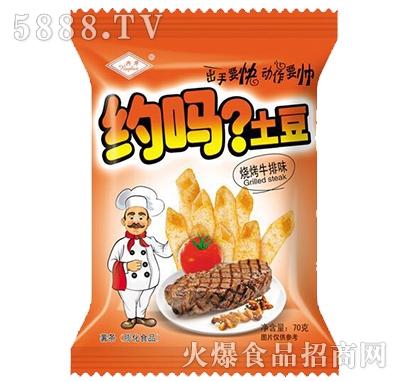兴华约吗?土豆烧烤鸡块味70克