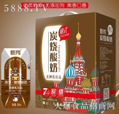 甄秀俄式炭烧酸奶200mlx12盒