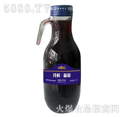 陈福记冷榨蓝莓汁1.5L