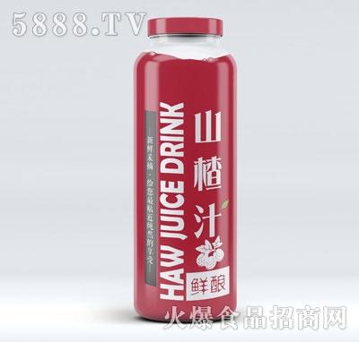 鲜酿山楂汁