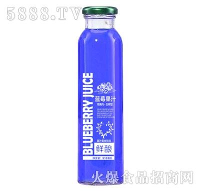 鲜酿蓝莓汁918ml