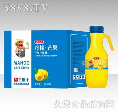 真众冷榨芒果汁饮料1.5LX6