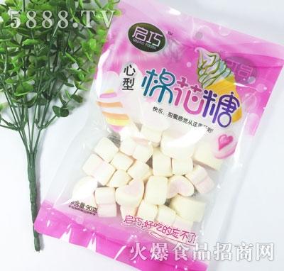 启巧心型棉花糖90g