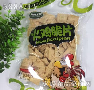 启巧火鸡脆片140g