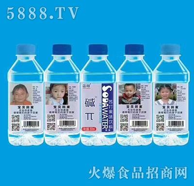 蓝翔碱π苏打果味饮料五瓶装