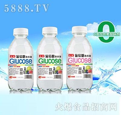 蓝翔葡萄糖补水液葡萄风味饮料