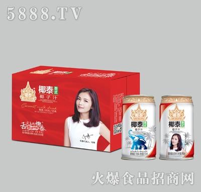310mlx16椰泰礼盒装