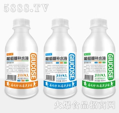 460ml澳力佳葡萄糖补水液