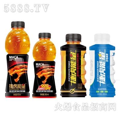 捷虎强化维生素玛咖饮品