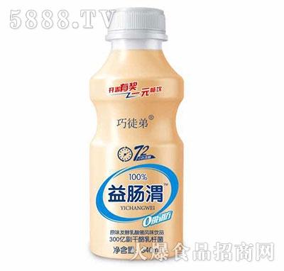 巧徒弟益肠渭乳酸菌340ml