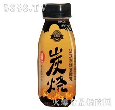 活益优炭烧法式风味发酵乳