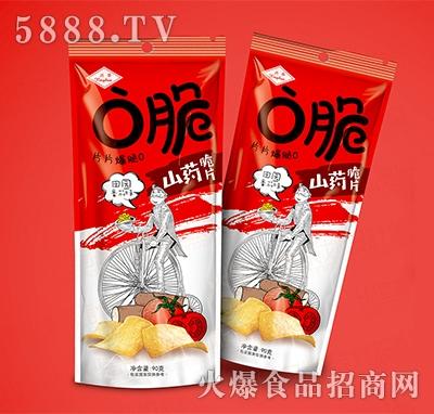 兴华Q脆山药脆片田园番茄90g