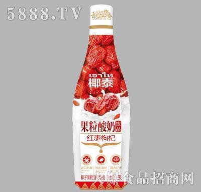 1.38L椰泰果粒酸奶(红枣枸杞)