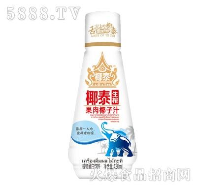 420ml椰泰果肉椰子汁