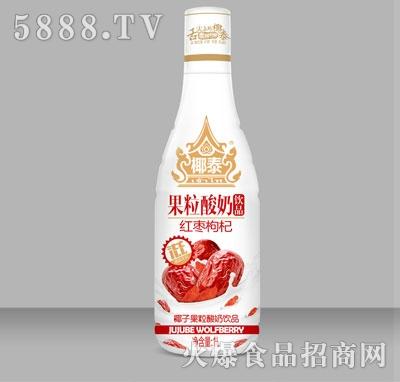 1L椰泰果粒酸奶红枣枸杞